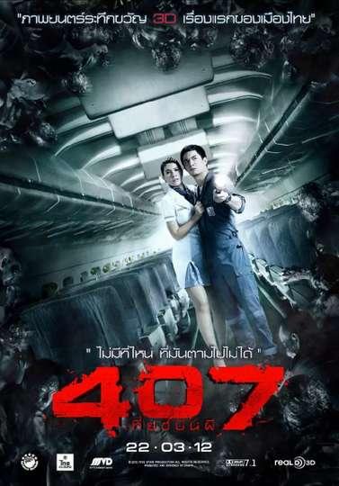 407 Dark Flight