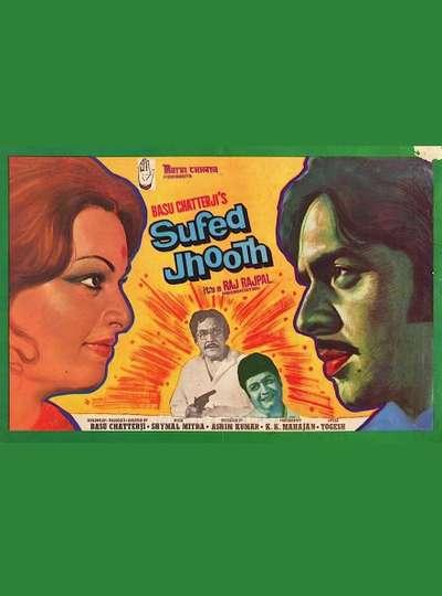 Safed Jhoot poster