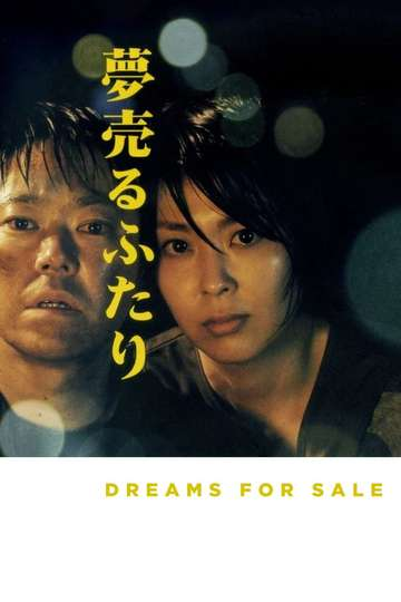 Dreams for Sale