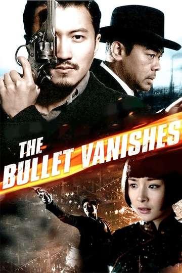 The Bullet Vanishes