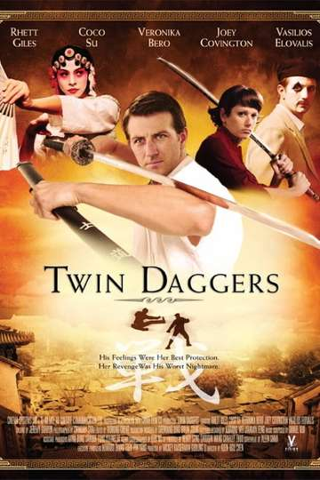 Twin Daggers poster