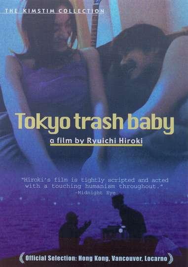 Tokyo Trash Baby poster