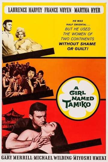 A Girl Named Tamiko
