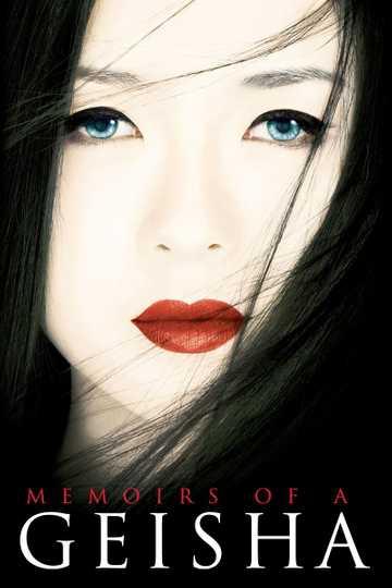 Geisha Stream