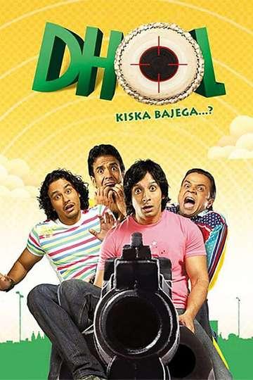 Dhol poster