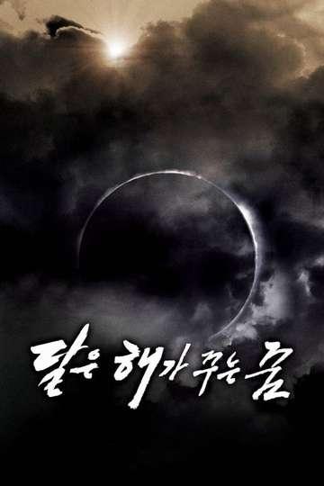 The Moon Is... the Sun's Dream