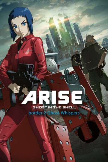 Ghost In The Shell Stand Alone Complex Solid State Society Stream And Watch Online Moviefone