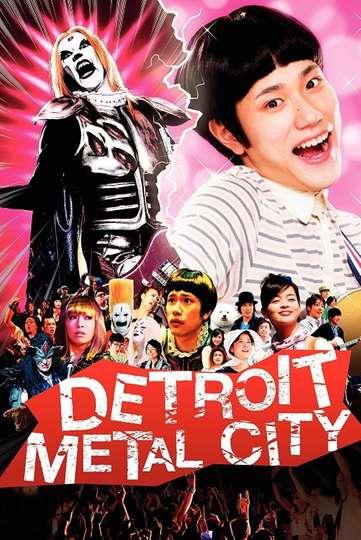 Detroit Metal City poster