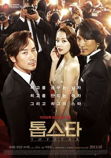 Top Star poster