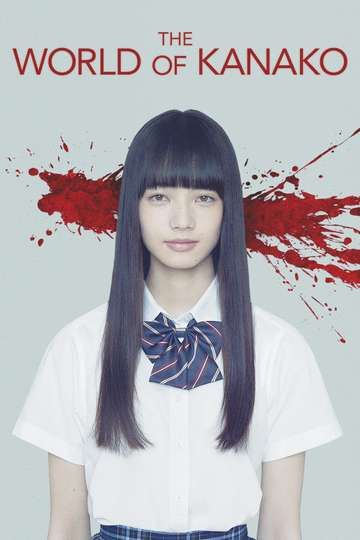 The World of Kanako poster