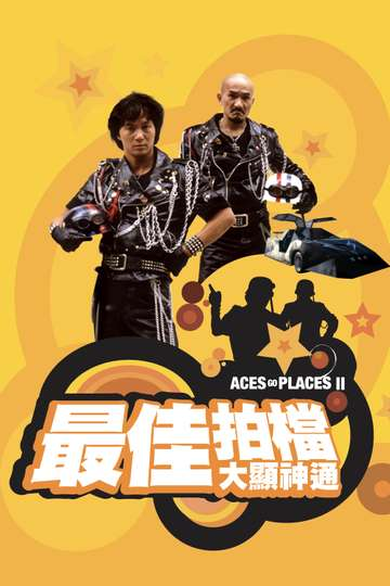 Aces Go Places II poster