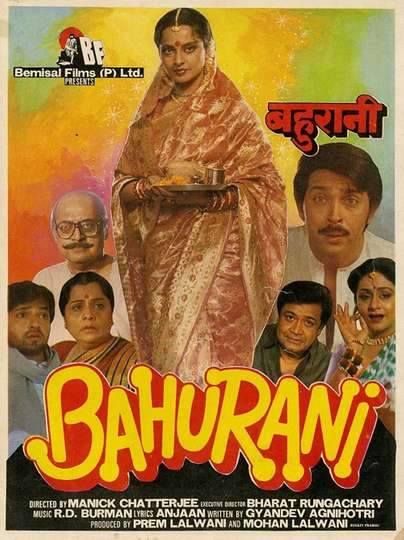 Bahurani poster