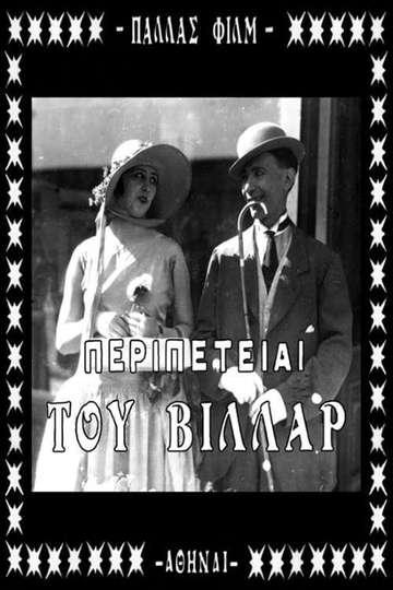 The Adventures of Villar poster