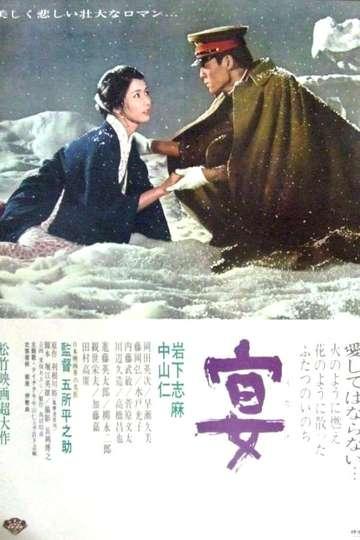 Rebellion of Japan