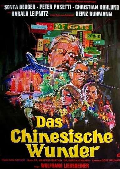 Das chinesische Wunder poster