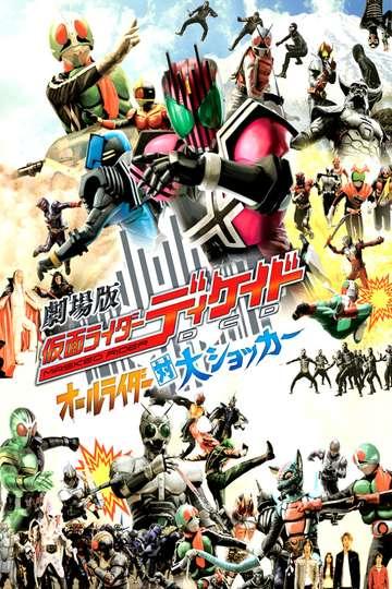 Kamen Rider Decade: All Riders vs. Dai-Shocker poster