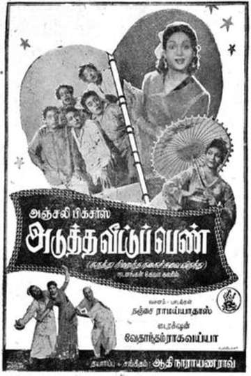 Adutha Veettu Penn poster