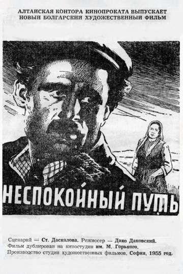 Troubled Road, a Man Decides poster