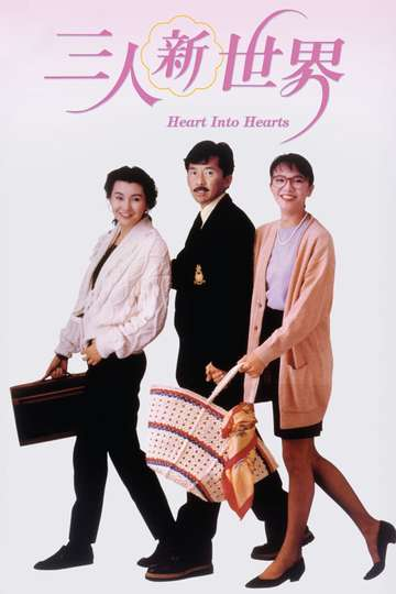 Heart Into Hearts