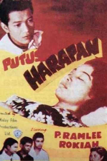 Putus Harapan poster