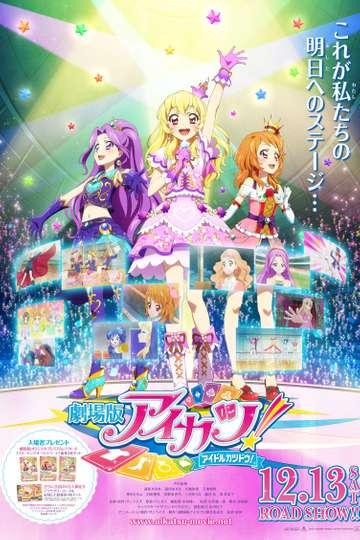 Aikatsu! The Movie