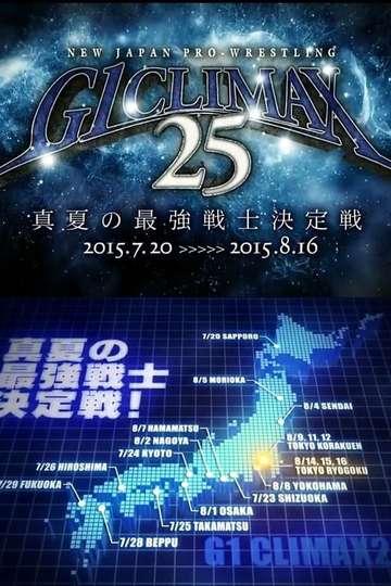 NJPW G1 Climax 25 - Finals