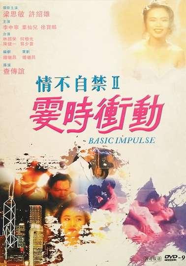 Basic Impulse poster