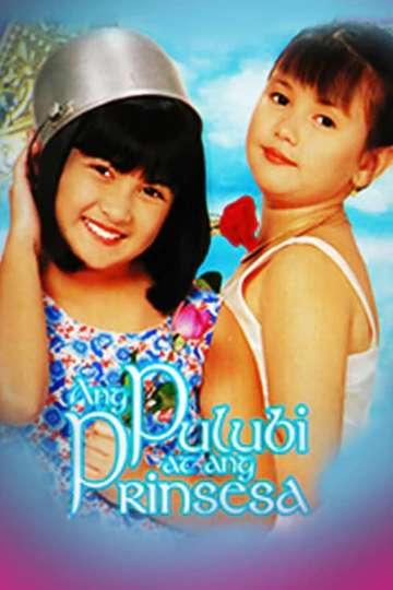 Ang Pulubi at ang Prinsesa poster