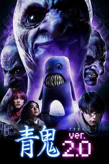 Blue Demon ver.2.0
