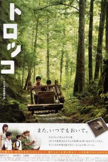 Rail Truck poster