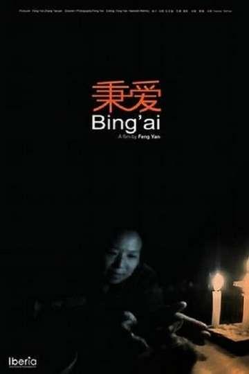 Bing'ai