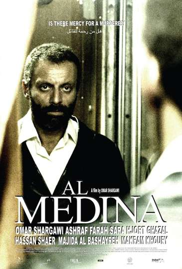 Al Medina poster
