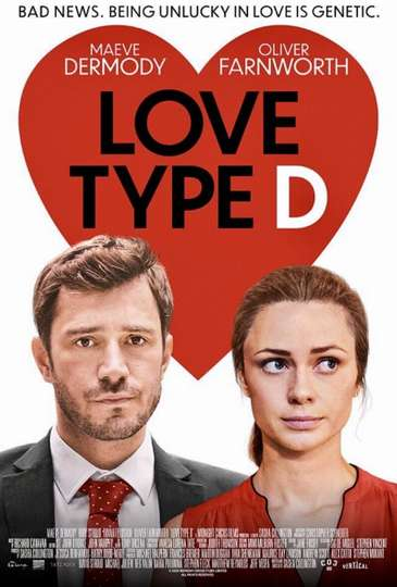 Love Type D poster