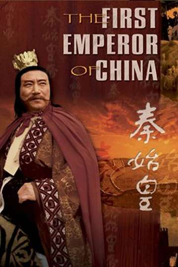 The First Emperor poster