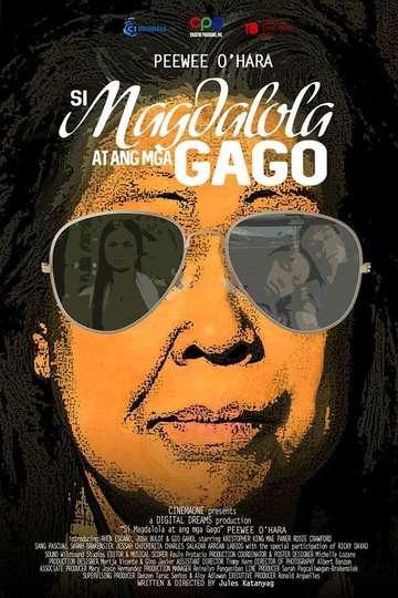 Si Magdalola at ang Mga Gago