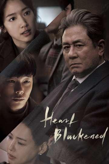 Heart Blackened poster