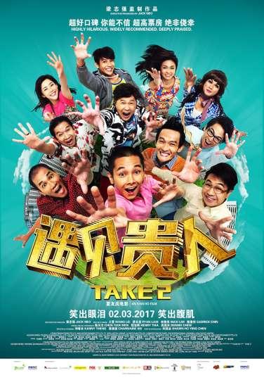 Take 2 poster