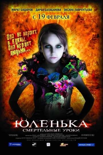 Yulenka poster