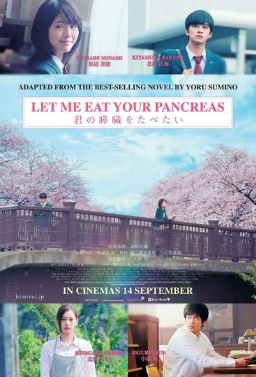 Let Me Eat Your Pancreas poster