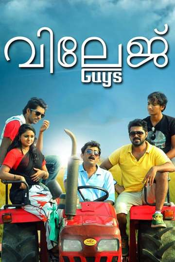 Village Guys poster