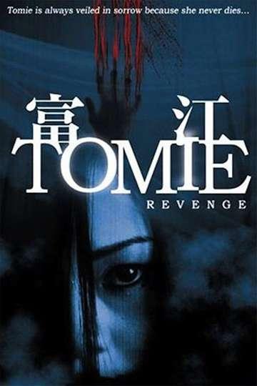 Tomie: Revenge poster