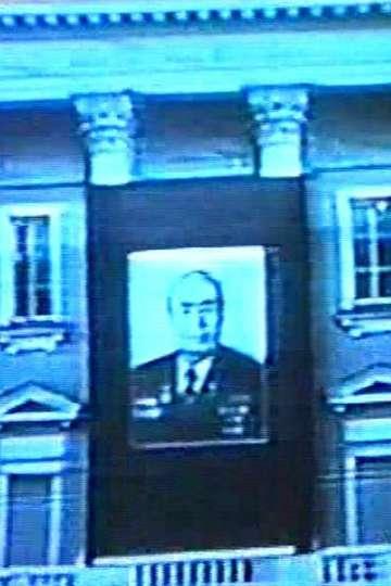 Brezhnev's Funeral