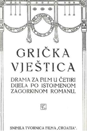 The Witch of Gric poster