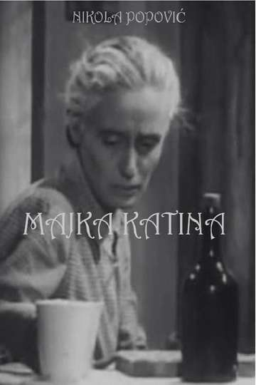 Mother Katina poster