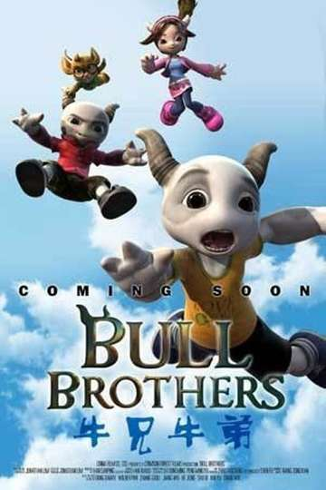 Bull Brothers