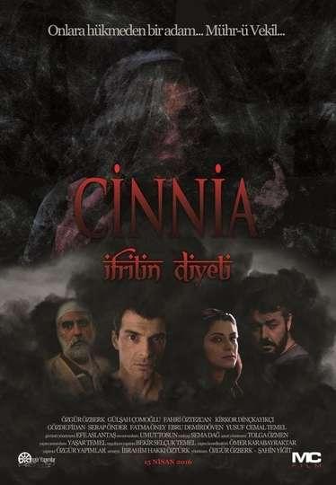 İfrit'in Diyeti: Cinnia poster