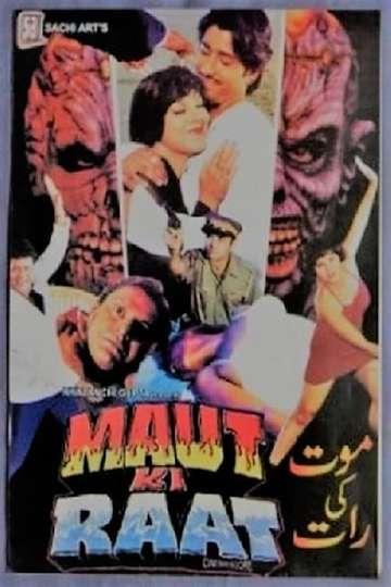 Maut Ki Raat poster