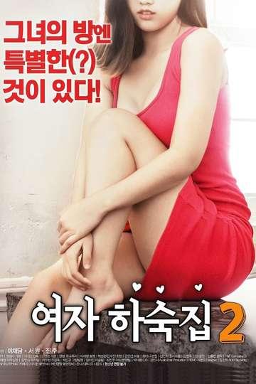 Female Hostel 2 - Movie | Moviefone