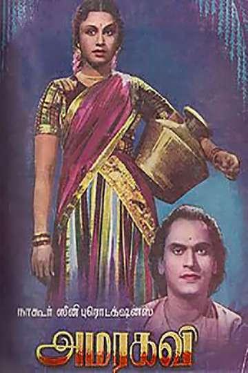 Amarakavi poster