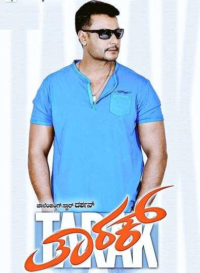 Tarak poster